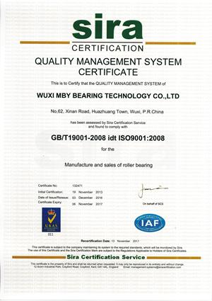 ISO证书-1 (1)